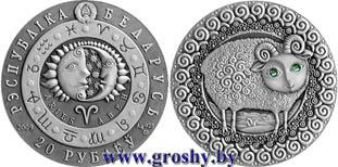 Беларусбанк памятные монеты из чего делают рубли